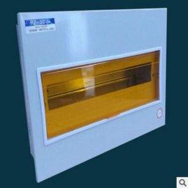 厂家直销pz30配电箱 照明开关箱 配电箱 空开盒 电表箱规格齐全