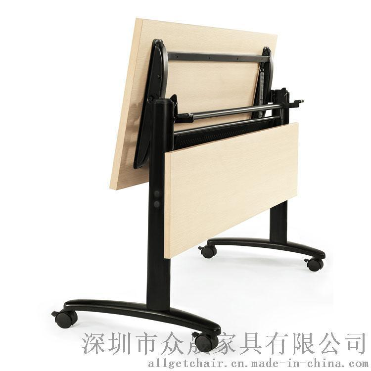 摺疊課桌   培訓條桌定製 學習會議辦公摺疊條桌廠家價格