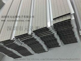 深圳元达顺导电泡棉材料,导电布衬垫
