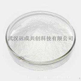 甲基麦芽酚原料,甲基麦芽酚厂家