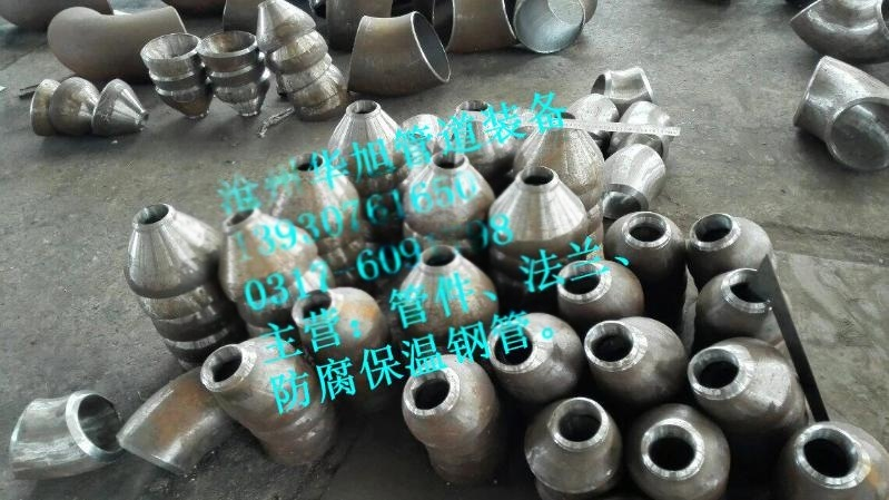 华旭管道 专业批发不锈钢碳钢大小头 同心大小头异径管质量保证