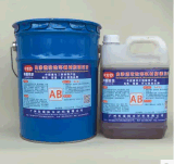 廣州科盾廠家供應環氧樹脂堵漏灌漿液批發零售
