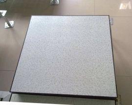 PVC全钢高架地板