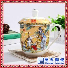 景德镇茶杯陶瓷带盖泡茶杯子家用青花瓷杯大容量办公室水杯