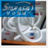 供应高密度白色海绵管 海绵柱 防静电珍珠海绵