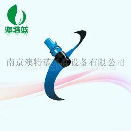 印染厂污水处理设备推流式潜水搅拌机澳特蓝环保QJB4/4-1800
