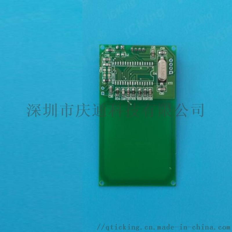 RF-20E庆通嵌入式非接触充电桩模块