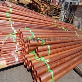 铜管接头 制冷铜管 空调专用管 焊接铜管