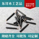 东洋木工艺品 高质化妆笔手柄 实木化妆笔手柄