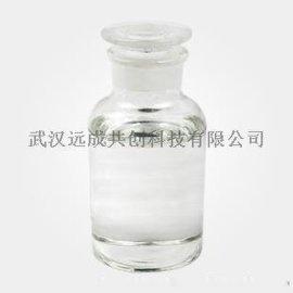 供应双甲脒,双甲脒厂家质量保证,货源充足,CAS: 33089-61-1