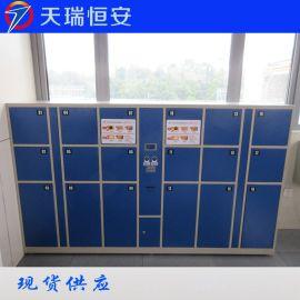 廠家直銷ISO9001質量體系認證北京天瑞恆安TRH-T24D條碼寄存櫃存包櫃