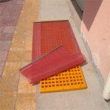 可加工制作 耐磨聚氨酯震动筛网 不锈钢筛板