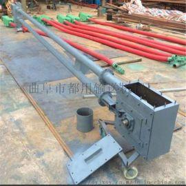 密封式管链粉料装罐提升机 高温活性炭粉管链输送机