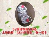 传统工艺地缸发酵铜锅蒸馏纯包谷酒