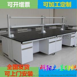 厂家供应 实验室操作台 中央实验台 钢木结构实验边台可加工定制举报