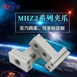手指气缸配件SMC气动元件MHZ2/10D夹爪