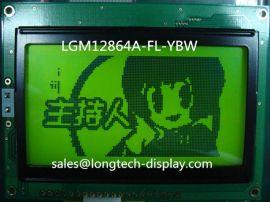 图形点阵液晶显示模组(LGM12864)