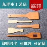 東洋木工藝 韓國廚房用品 櫸木木鏟 方頭鍋鏟不粘鍋