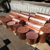 易切割环保铜棒  T2 镀锡铜棒 大小口径铜棒