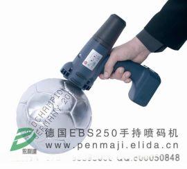 依利达从化手动喷码机便携式潮州纸箱印码机  手持式打码机价格