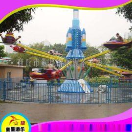 庙会儿童游乐设备自控飞机童星游乐设备厂家直销