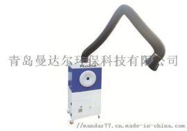 曼达尔MR-J移动式焊接烟尘净化器