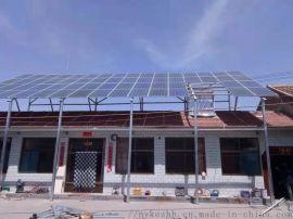 山西太陽能光伏發電系統生產,設計,安裝,售後