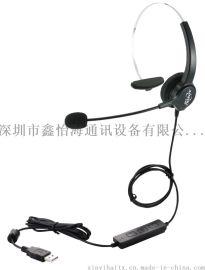 艾特歐AiTEOU呼叫中心耳機UC300
