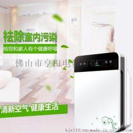 智能家用空气净化器负离子净化器电器礼品小家电OEM