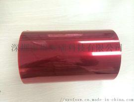 红色PET硅胶保护膜