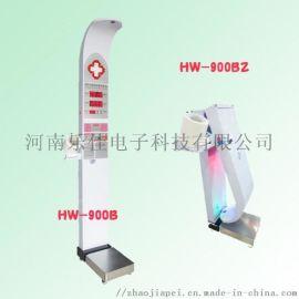 超声波身高体重秤 多功能便携式智能  一体机