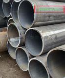 Q34  口径厚壁直缝钢管厂家现货供应大口径直缝钢管