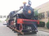 濮阳手工装饰品 大型火车模型厂家 大型摆件工艺品