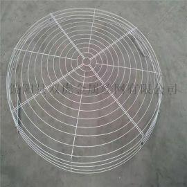 1.4m风扇网罩 屋顶吊扇护罩 三叶吊扇防护网