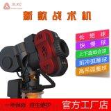 新款全自动乒乓球发球机麒麟QL-1型长短球