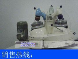 三头研磨机 实验室研磨机 实验细磨样品分析研磨机
