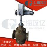 T947H -16C-DN150电动锅炉调节阀,电动调节阀价格
