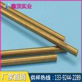 C3604铅黄铜棒 国标HPB63-3铜棒深圳厂家