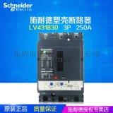 CM1塑壳断路器、NM1塑壳断路器、专业供应