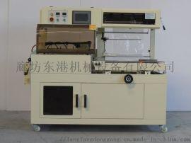 纸盒外包装包膜机 450型封切机