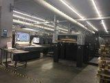 江门二手海德堡印刷机供应