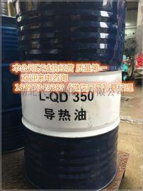 350导热油湖北武汉生产厂家