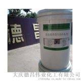 (食品级)渗透结晶型防水涂料/食品防水剂/饮用水池防水剂