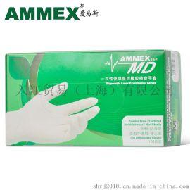 AMMEX爱马斯TLFCMDX一次性橡胶手套