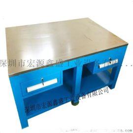 厂价销售模具重型工作台,非标工作台钢板
