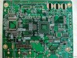 貼片加工|PCBA貼片加工|後焊加工|電子產品代工