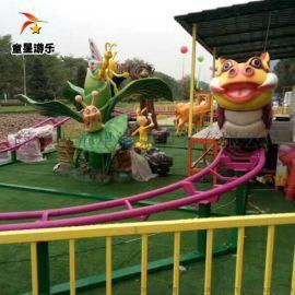 轨道青虫滑车 儿童游乐设备 童星品牌安全可靠