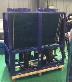 高温空气能热水器 高温热泵热水器