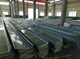 江苏省苏州市艾珀耐特阳光板FRP采光瓦合成树脂瓦