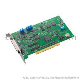 长春研华数据采集卡PCI1710